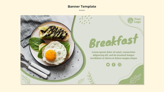 健康的な朝食のバナーテンプレート