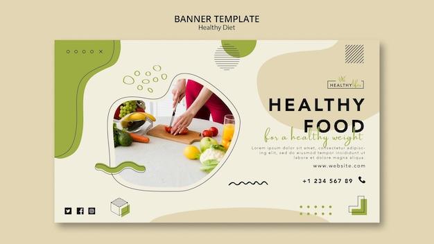 健康的な栄養のためのバナーテンプレート