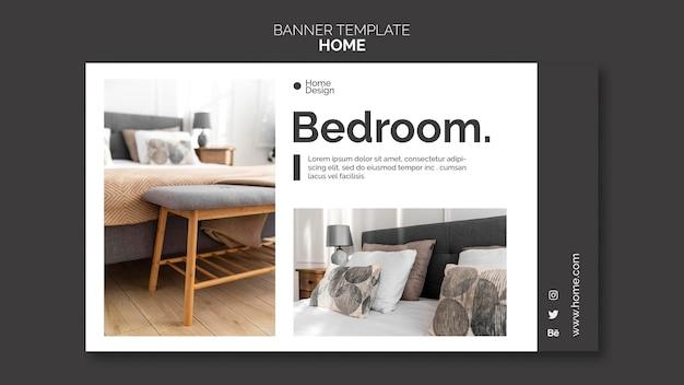 家具付きの家のインテリアデザインのバナーテンプレート