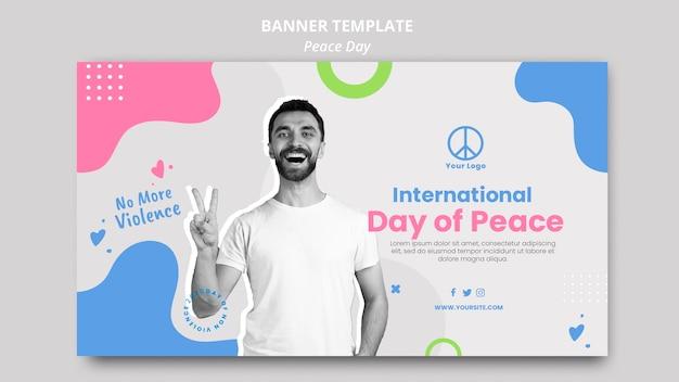 国際平和デーのお祝いのバナーテンプレート
