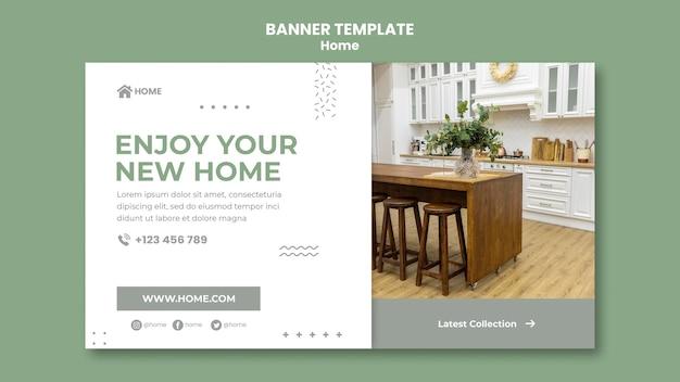 新しい家のインテリアデザインのバナーテンプレート 無料 Psd