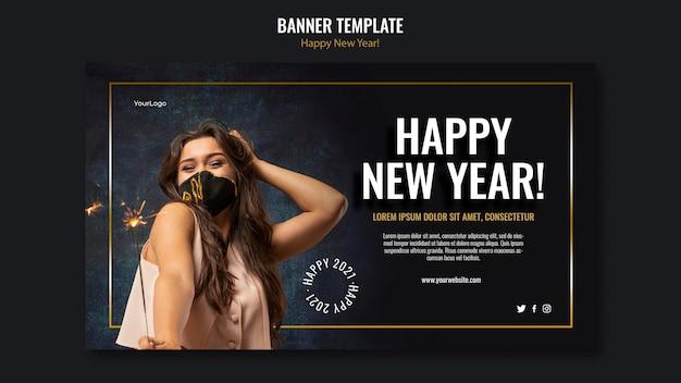 新年のお祝いのバナーテンプレート