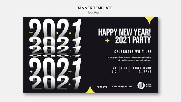 Шаблон баннера для новогодней вечеринки