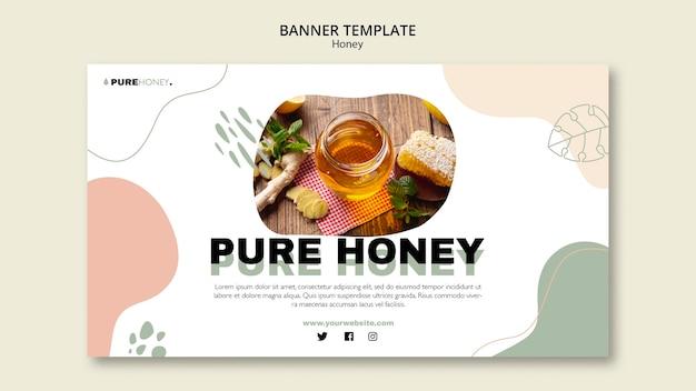 純粋な蜂蜜のバナーテンプレート