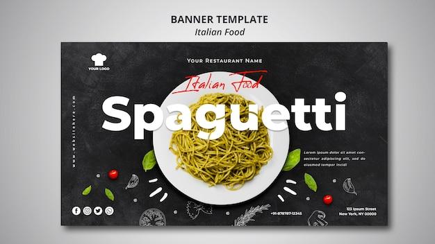 전통적인 이탈리아 음식 식당 배너 서식 파일