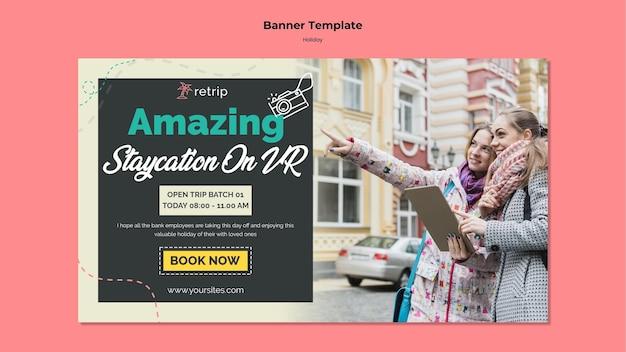 Шаблон баннера для туристической поездки в виртуальной реальности