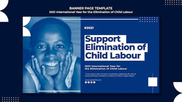 Modello di banner per l'anno internazionale per l'eliminazione del lavoro minorile