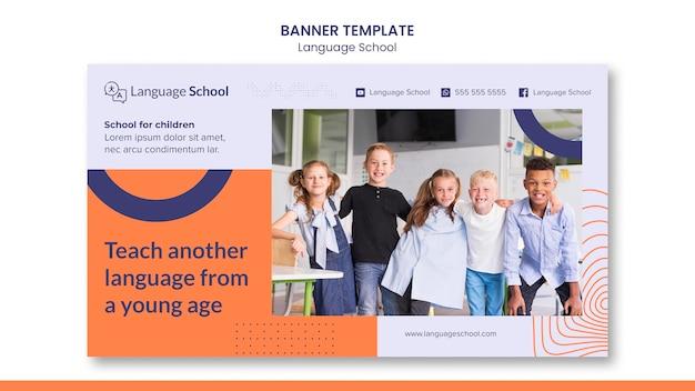 Modello di banner per scuola di lingue