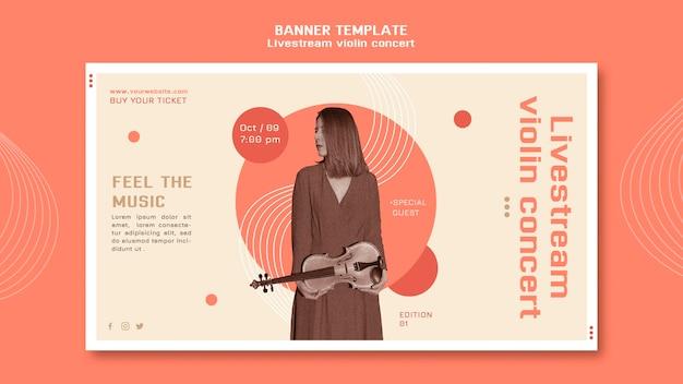 Баннер шаблон прямой трансляции скрипичный концерт