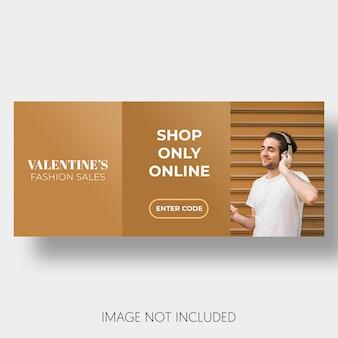 Шаблон баннеров продаж на день святого валентина
