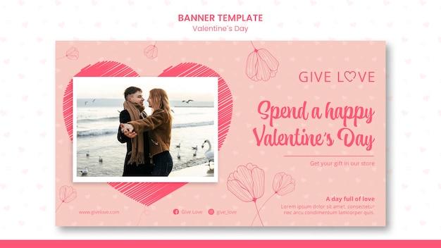 Modello di banner per san valentino con foto di coppia