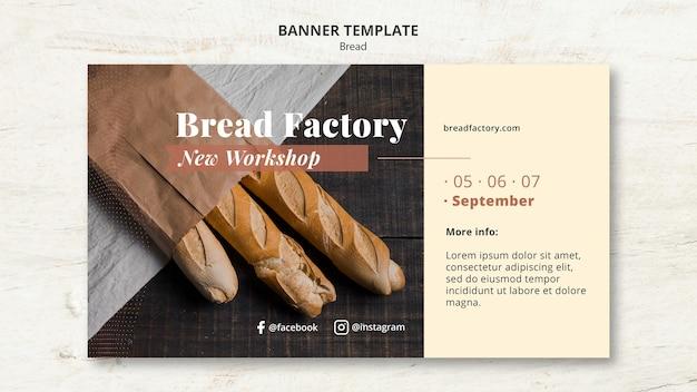 Шаблон баннера с хлебом