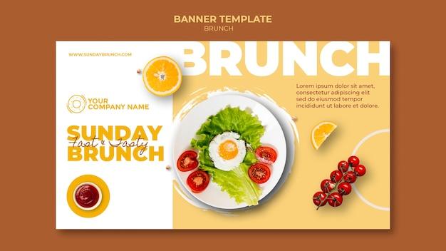 Шаблон баннера с дизайном позднего завтрака