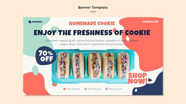 쿠키와 배너 템플릿