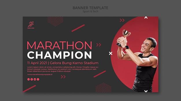 Шаблон баннера со спортом и технологией