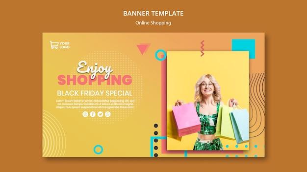 온라인 쇼핑 테마 배너