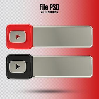 배너 유튜브 3d 렌더링