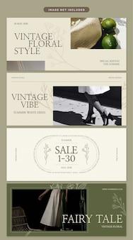 Баннеры в классическом и винтажном стиле