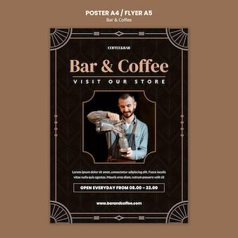 Bar and coffee print template