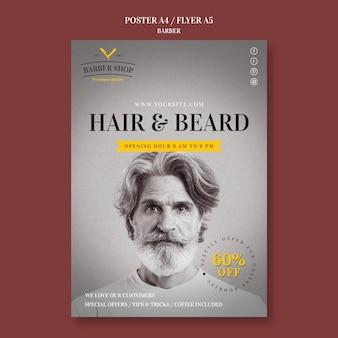 Modello di poster pubblicitario del negozio di barbiere