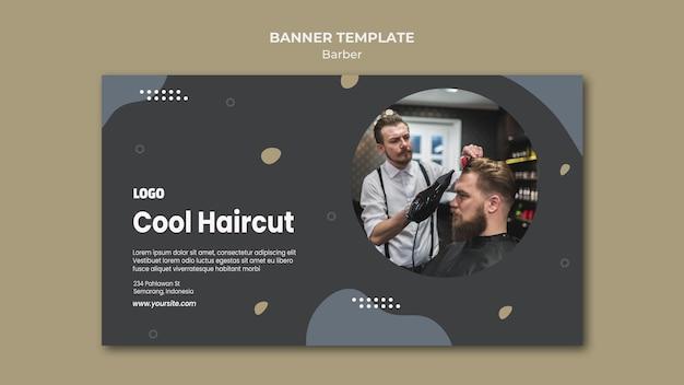 Шаблон баннера парикмахерской