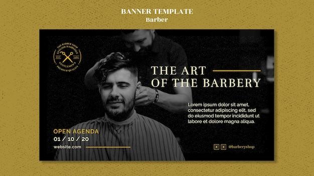 Modello di banner del negozio di barbiere