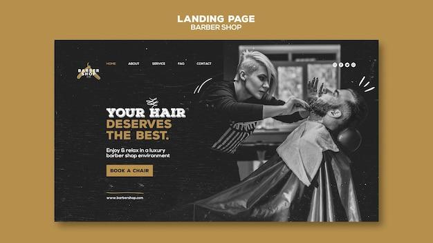 Pagina di destinazione del negozio di barbiere