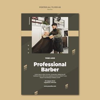 Шаблон плаката парикмахерской