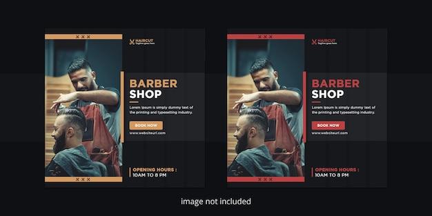Шаблон сообщения instagram в социальных сетях парикмахерской