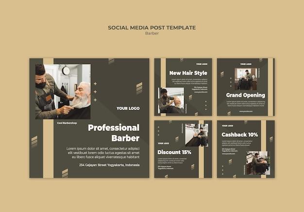 Шаблон сообщения в социальных сетях парикмахерской