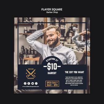 Modello di volantino quadrato del negozio di barbiere