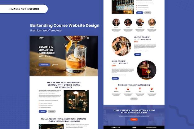 Шаблон дизайна веб-сайта курса барменов