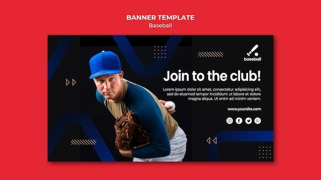 Baseball banner template