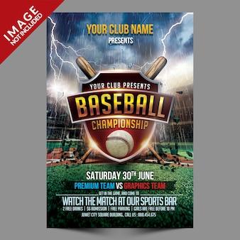 Baseball championship sport flyer template