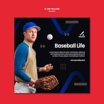 전단지 템플릿-야구 무료 PSD 파일