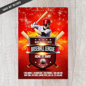 전단지 템플릿-야구 리그