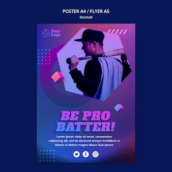 전단지 템플릿-야구 훈련 광고