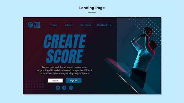 バスケットボールのランディングページのデザイン