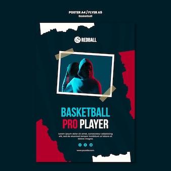 Шаблон плаката тренировки баскетбола