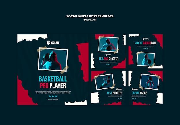 농구 훈련 소셜 미디어 게시물 템플릿