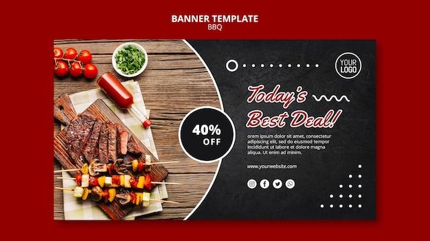 Шаблон баннера для барбекю