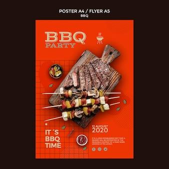 Шаблон плаката для барбекю