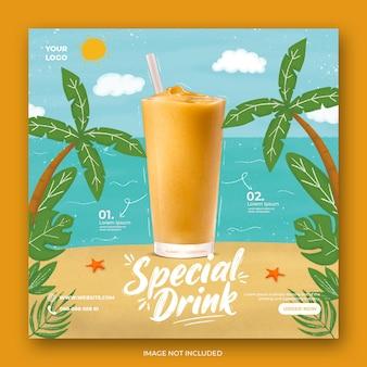 비치 오렌지 음료 메뉴 프로모션 소셜 미디어 instagram 템플릿