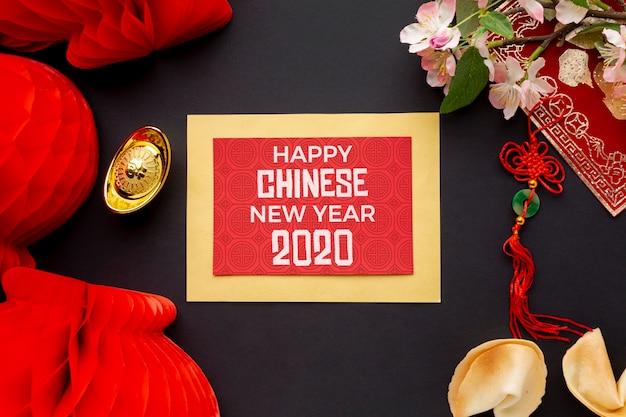 아름 다운 중국 새 해의 개념
