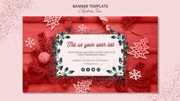 Красивый рождественский баннер шаблон концепции