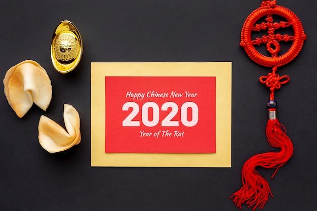 Красивый счастливый китайский новый год макет