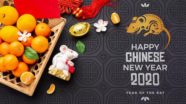 아름 다운 행복 한 중국 새 해 모형