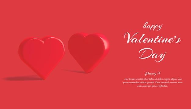 아름다운 해피 발렌타인 데이 배너 모형