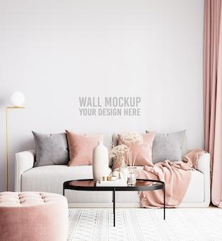 美しいインテリアリビングルームの壁のモックアップ