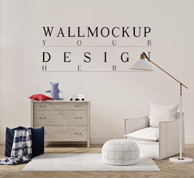 Красивый интерьер детской спальни с креслом, диваном и настенным макетом